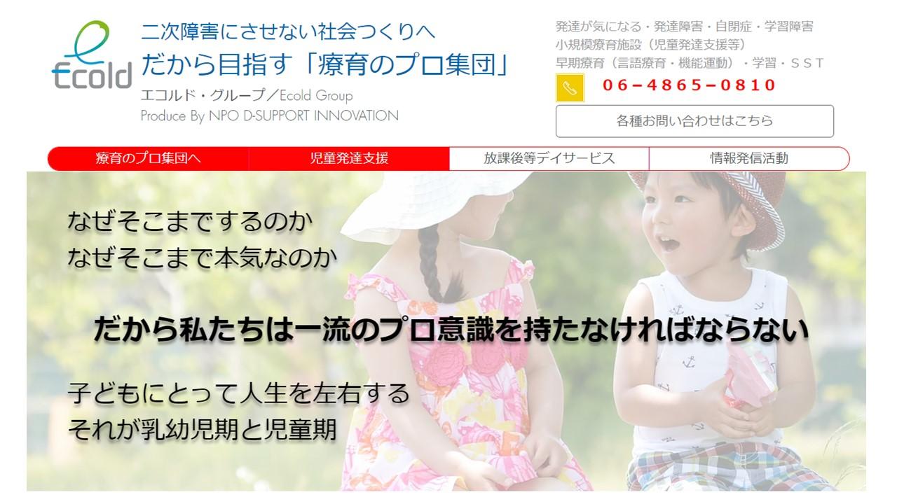 ホームページの画像